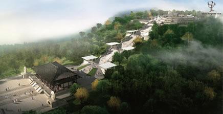 汉中大汉山旅游开发