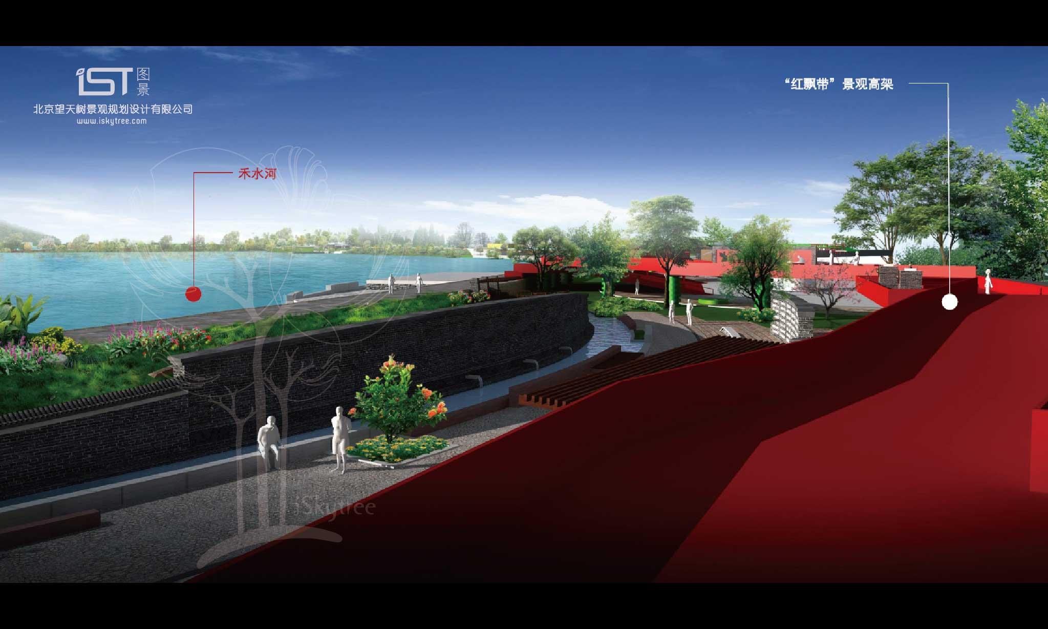 """""""红飘带""""景观廊道设计方案效果表现"""
