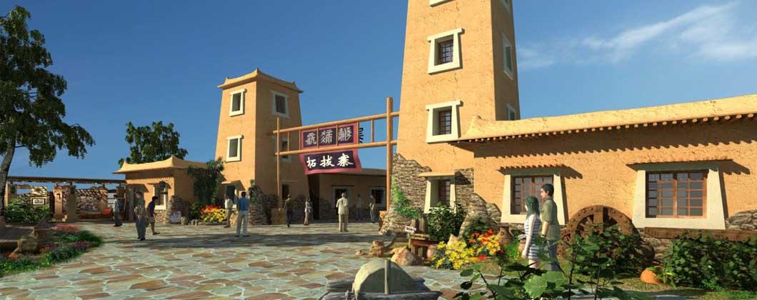 党项民俗文化村规划设计
