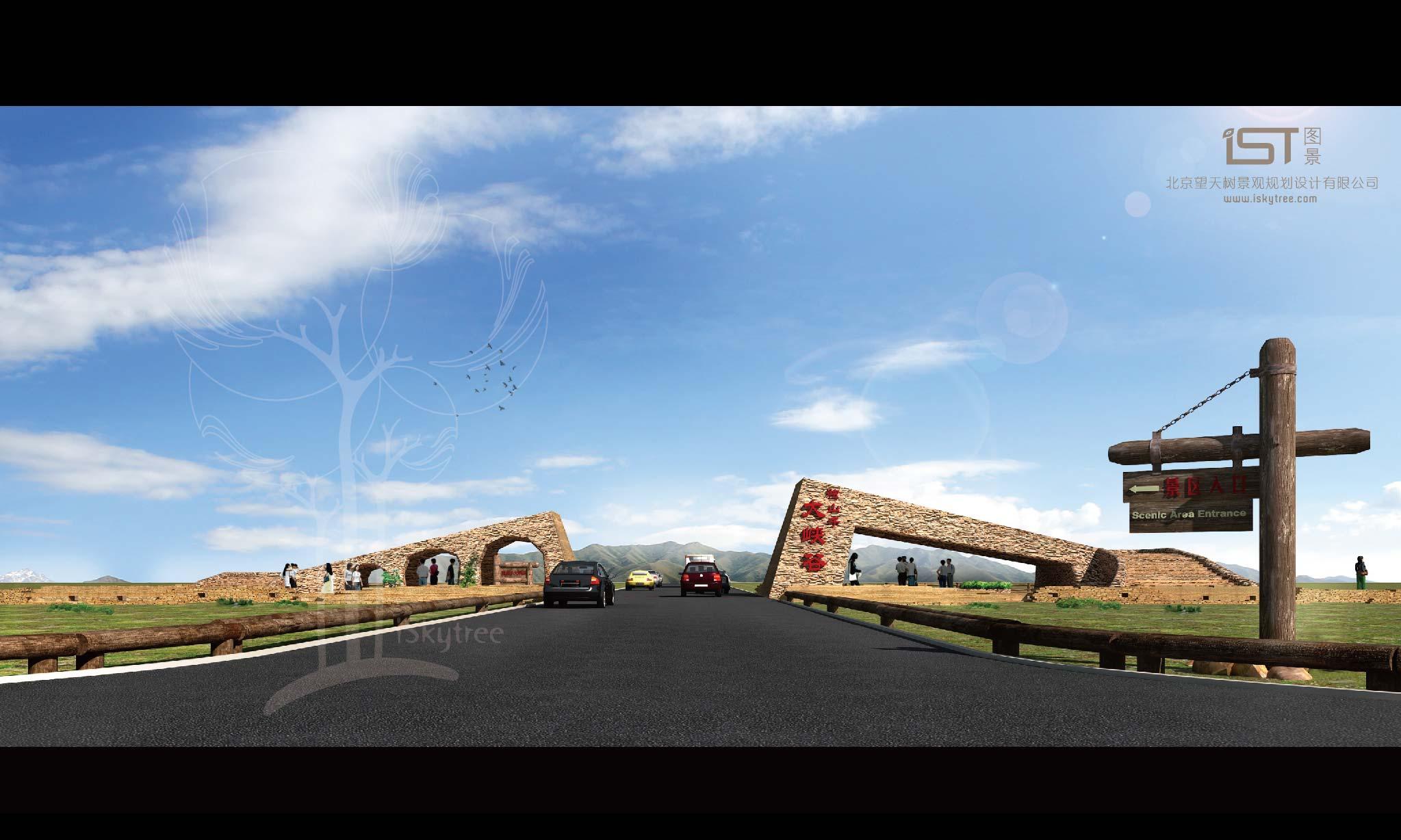 新疆克拉玛依独山子大峡谷景区主入口大门设计方案