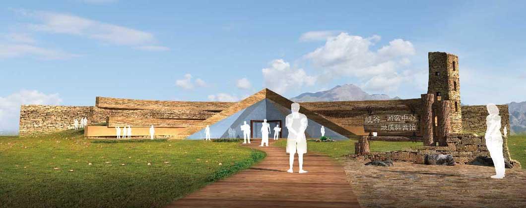 克拉玛依独山子大峡谷景区建筑景观设计