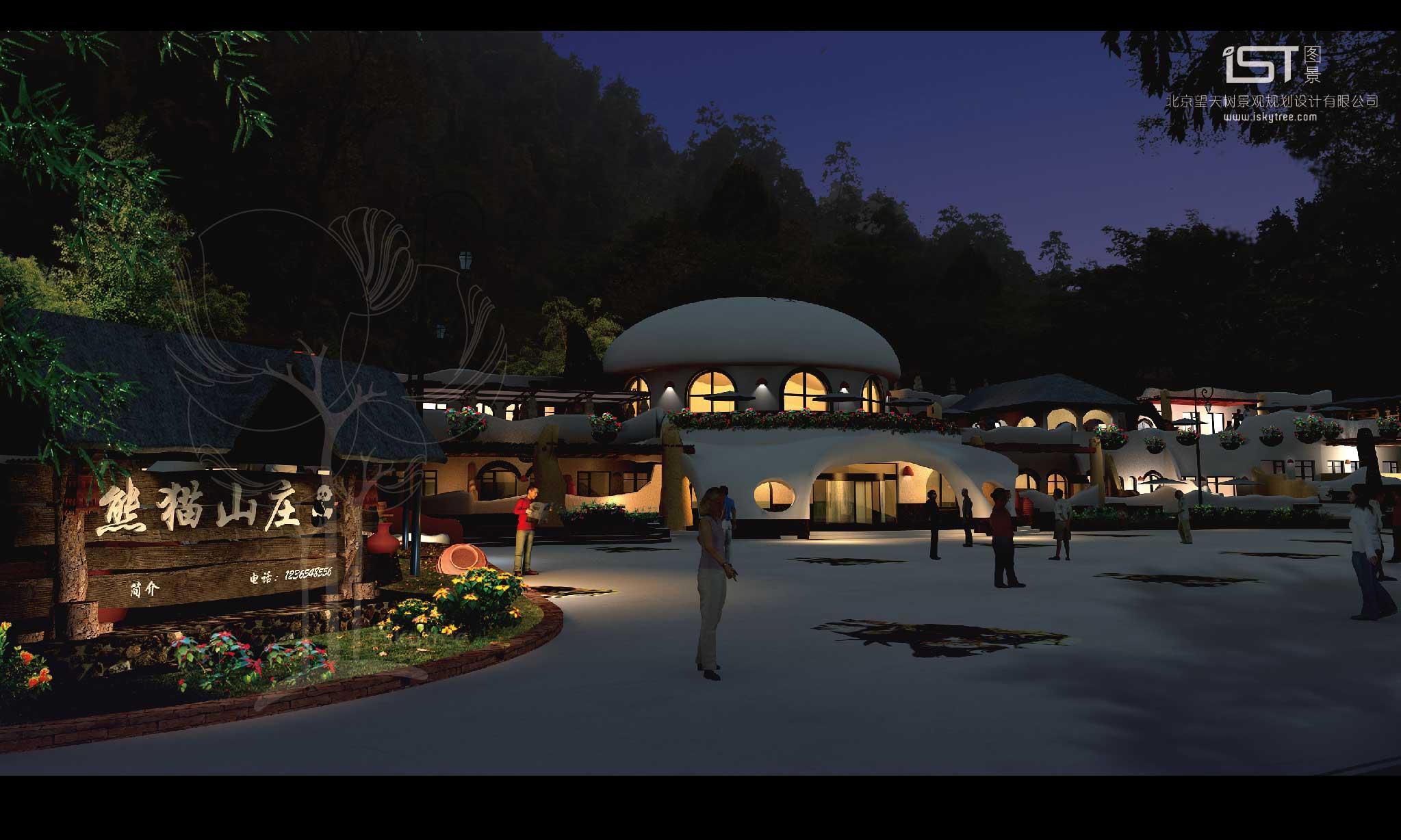 熊猫山庄主题酒店建筑设计方案夜景效果表现