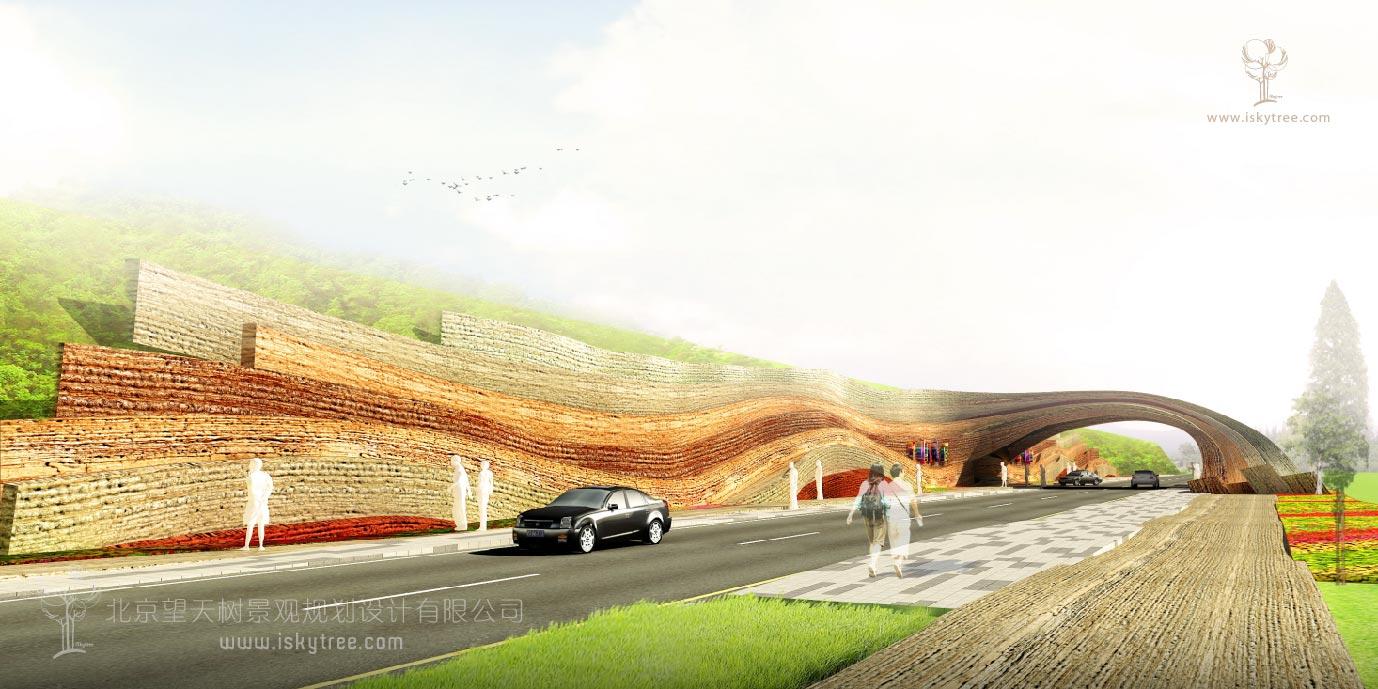 丹霞景区入口大门设计方案北向人视效果表现图