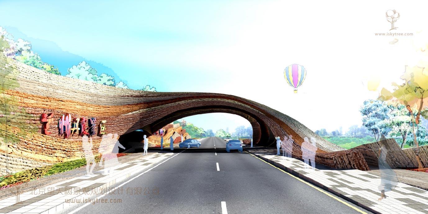 丹霞景区入口大门设计方案北向人视效果表现图案例