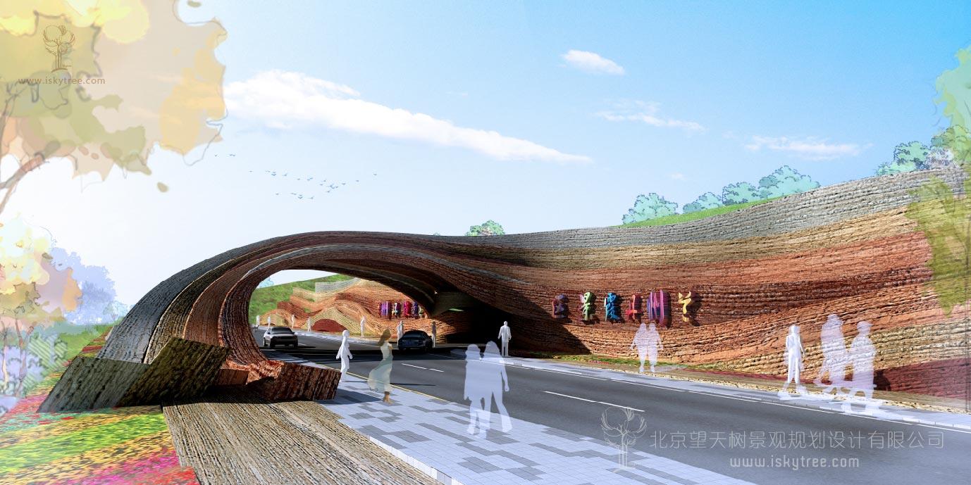 丹霞景区入口大门设计方案南向人视效果表现图案例