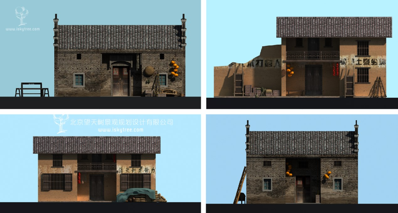 革命老街建筑景观立面图