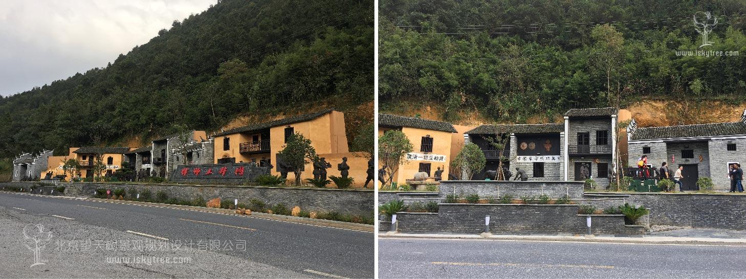 红色文化主题建筑景观老街设计施工案例