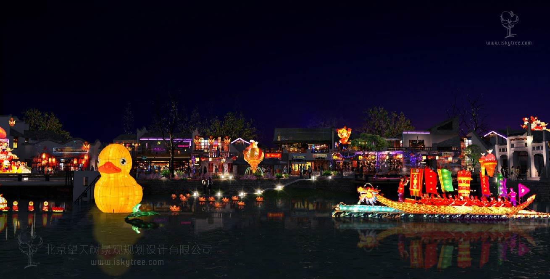 彩灯特色小镇建筑景观规划设计方案公司