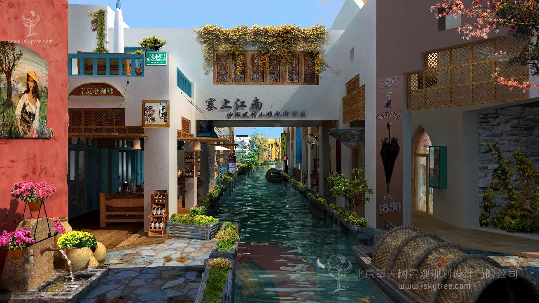 一带一路特色小镇建筑景观规划设计方案
