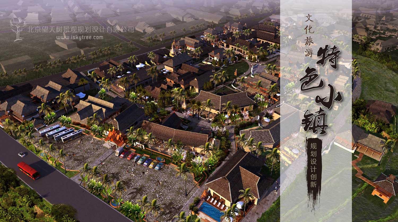 文化fun乐天堂备用网址特色小镇规划设计创新案例