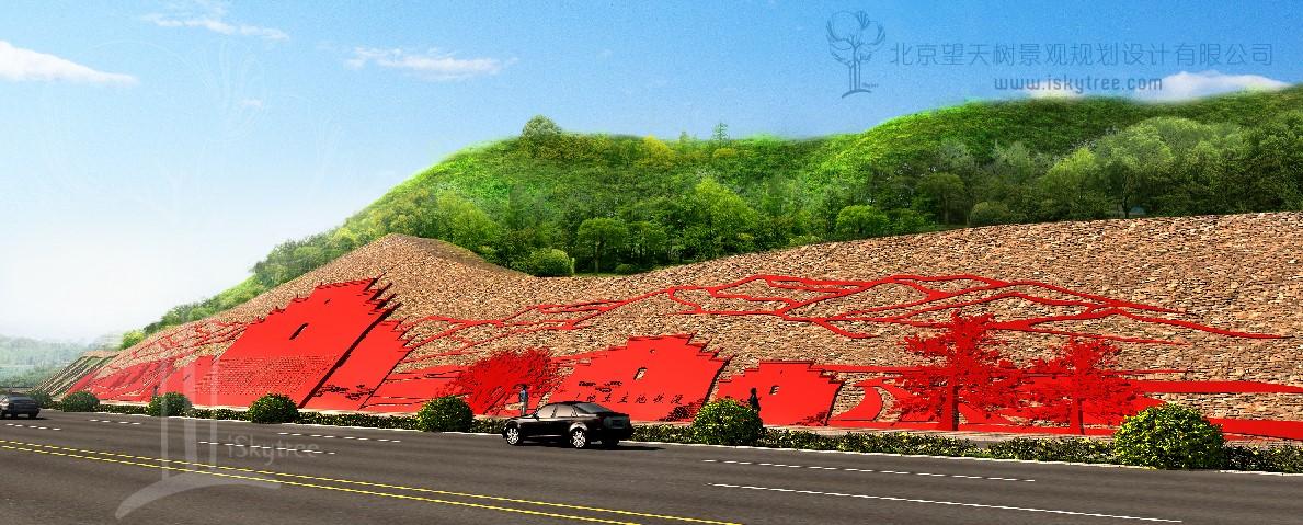 护坡民俗文化景观设计