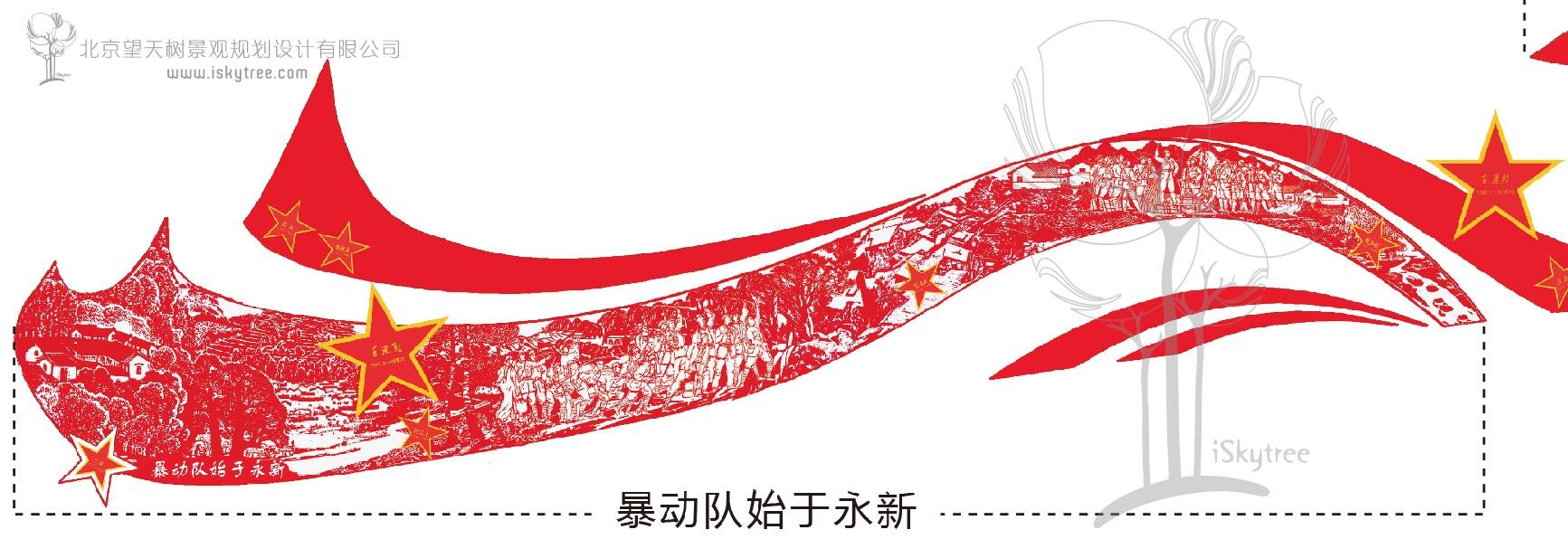 红飘带景观设计项目施工图