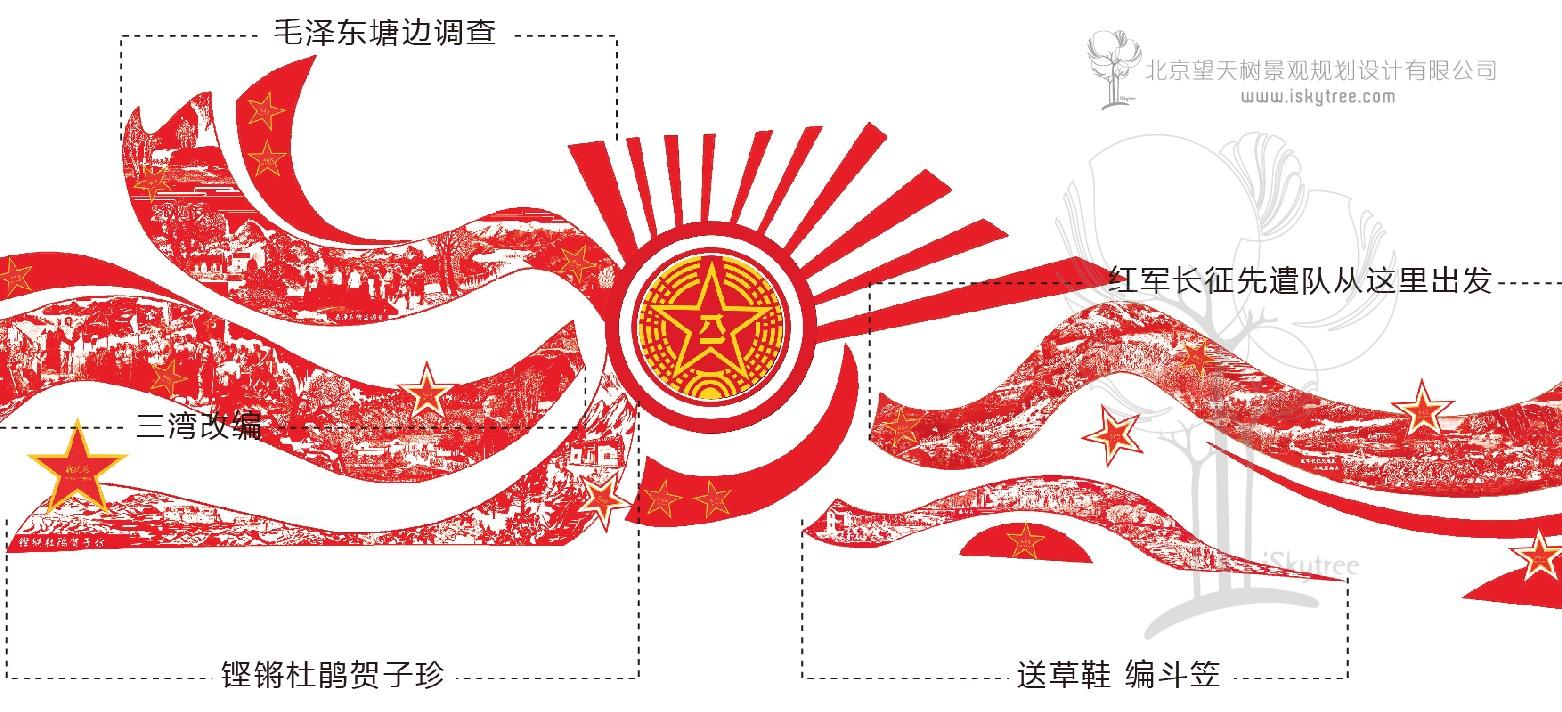 红色主题景观设计