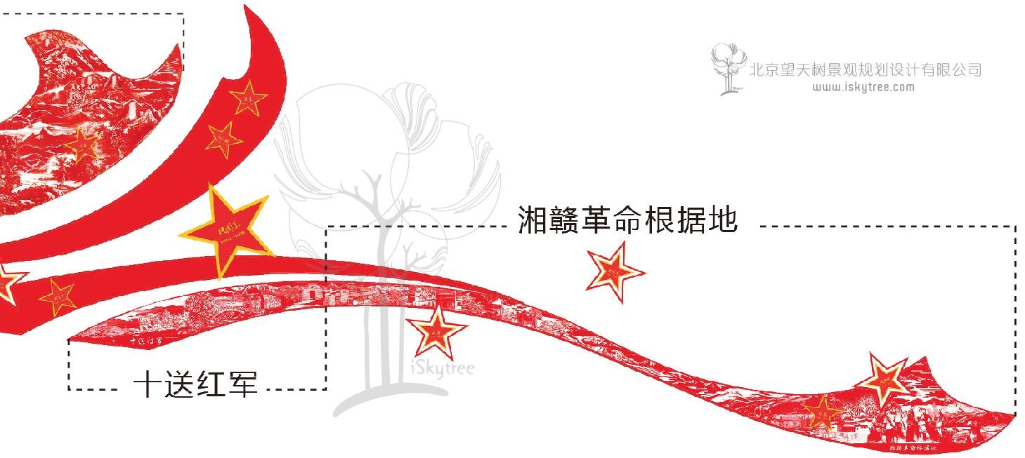 红色文化主题建筑景观设计