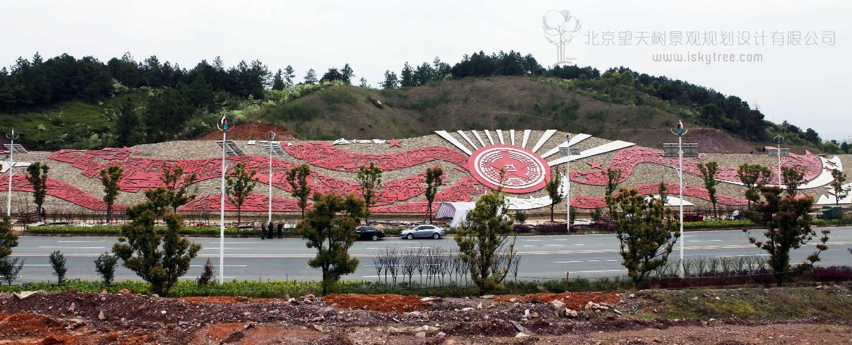 红飘带红色主题文化项目施工现场