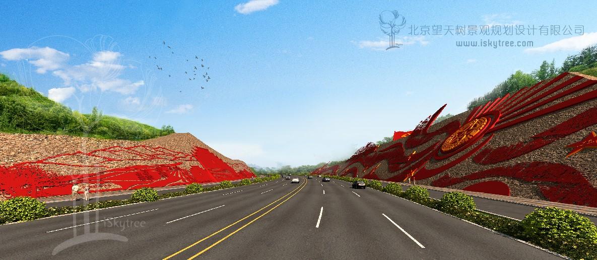 城市道路护坡红色文化主题景观设计