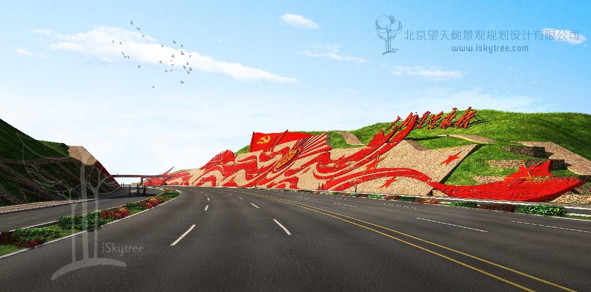 红飘带红色文化主题景观节点设计