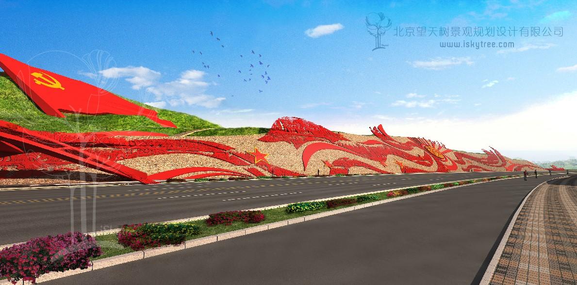 高速公路护坡景观设计