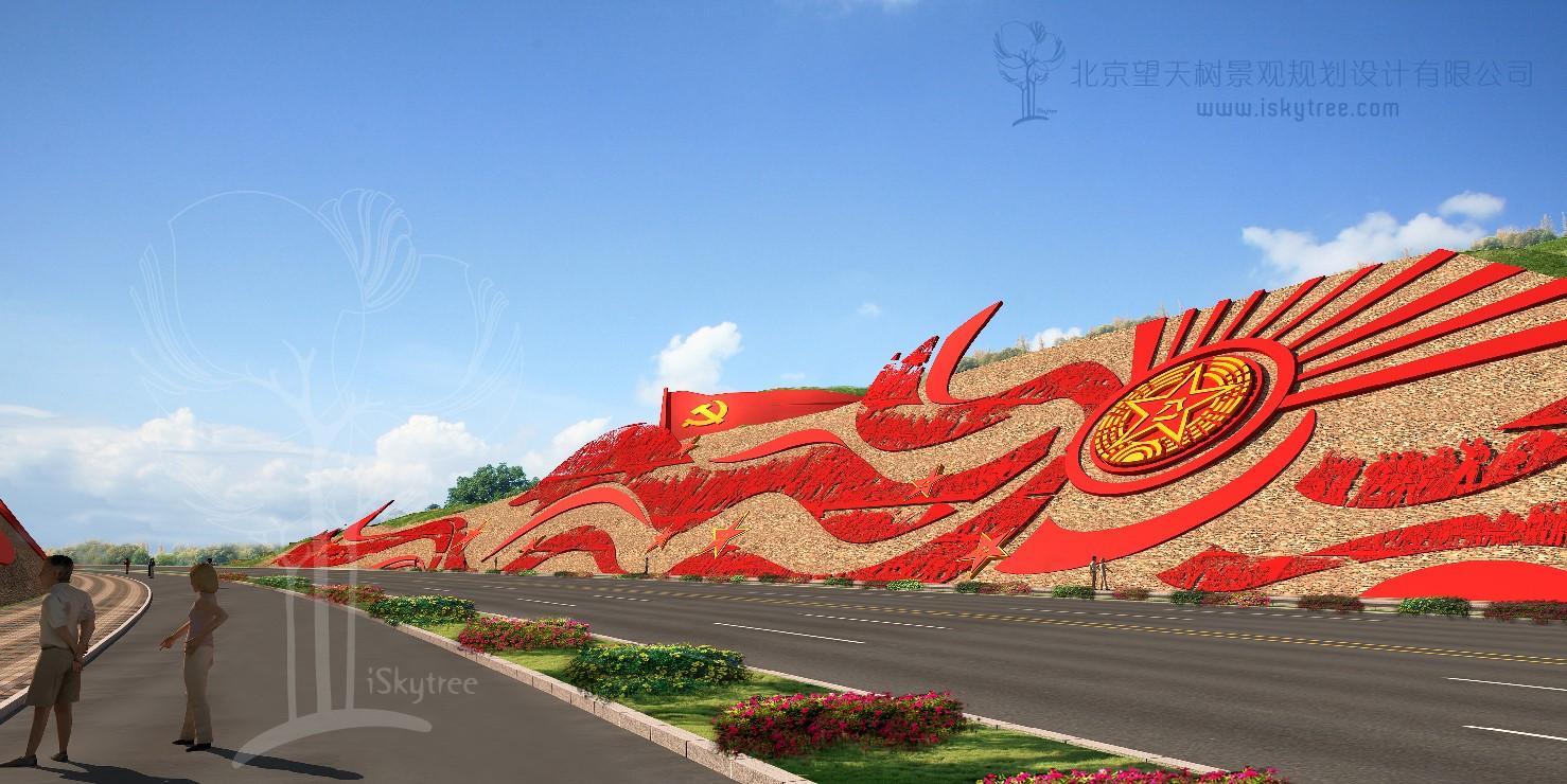 红色文化主题壁画雕塑设计