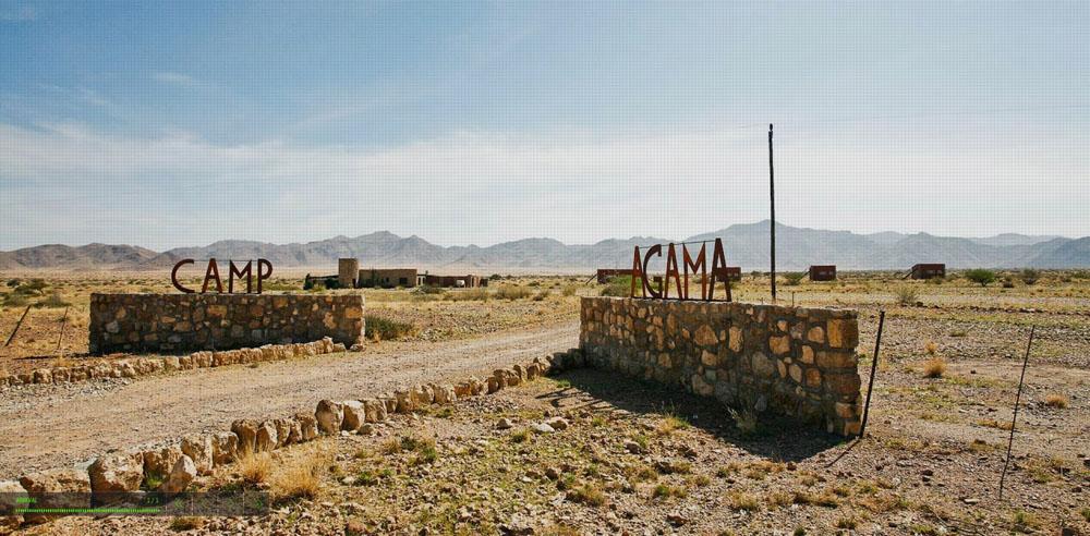 额伽马河营地景区大门设计 Agama River Camp