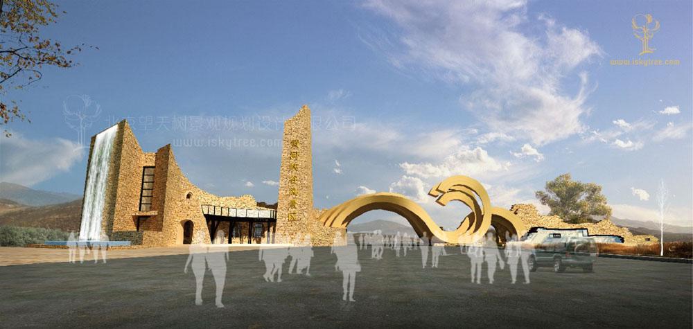 黄河峡谷包子塔景区大门设计方案