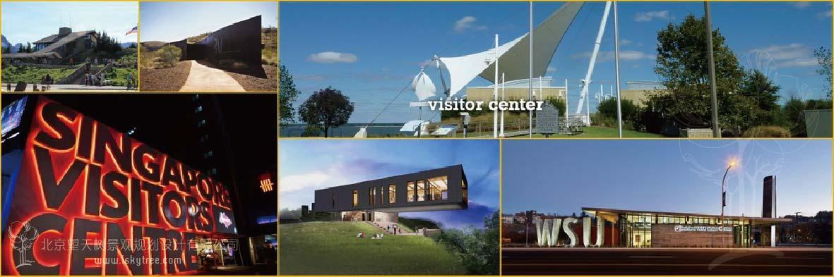 游客中心建筑景观设计