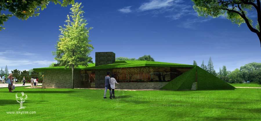 游客中心覆土建筑设计