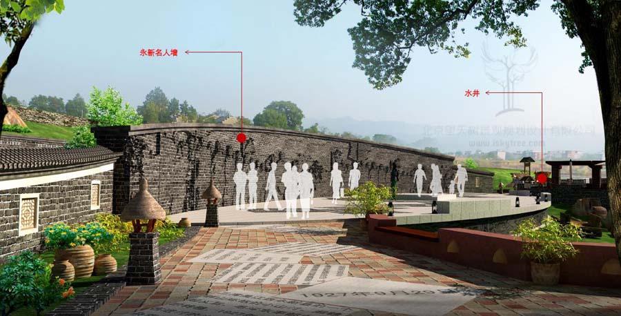 印象永新文化墙设计