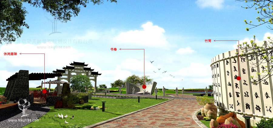 竹简造型景观设计