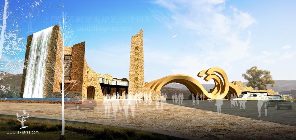黄河峡谷包子塔景区大门设计