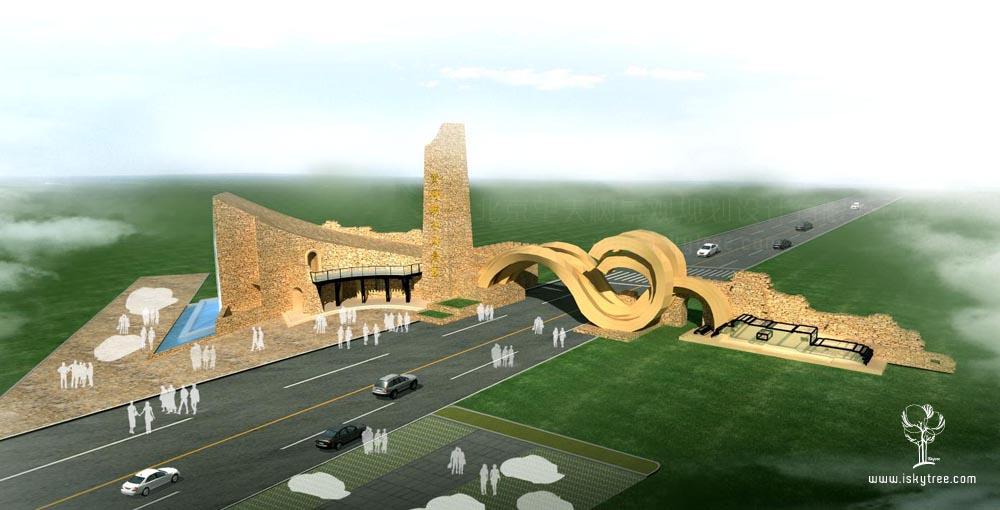 黄河峡谷包子塔景区设计方案