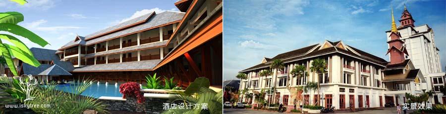 傣泰精品酒店建筑景观设计