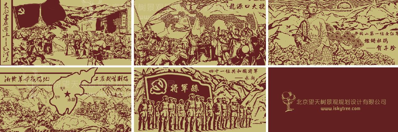 永新红色主题壁画