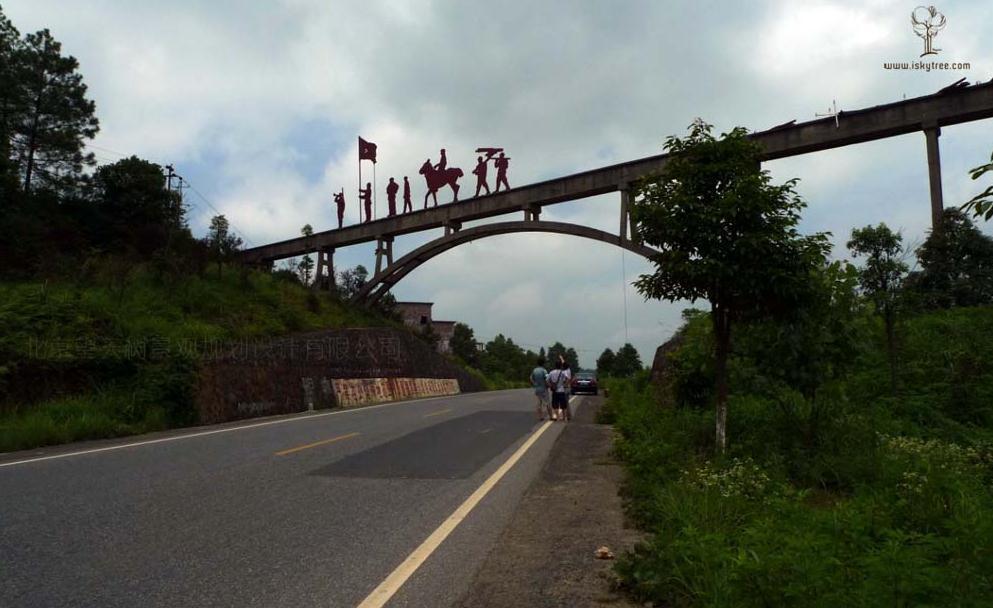 红军之路剪影景观实景照片