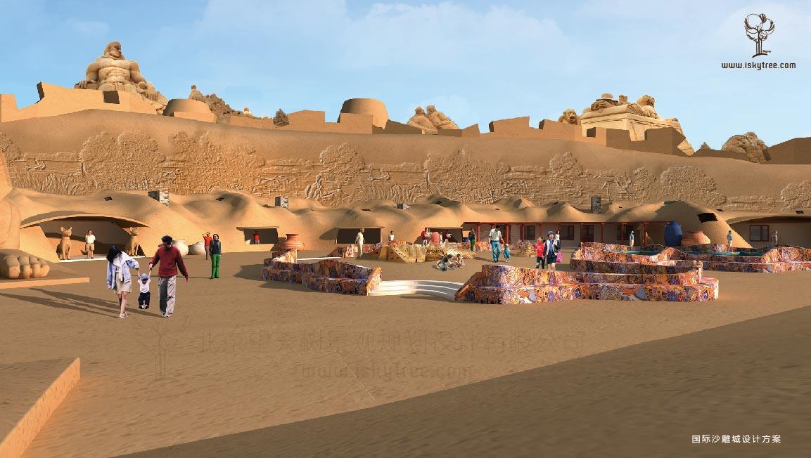 国际沙雕城设计