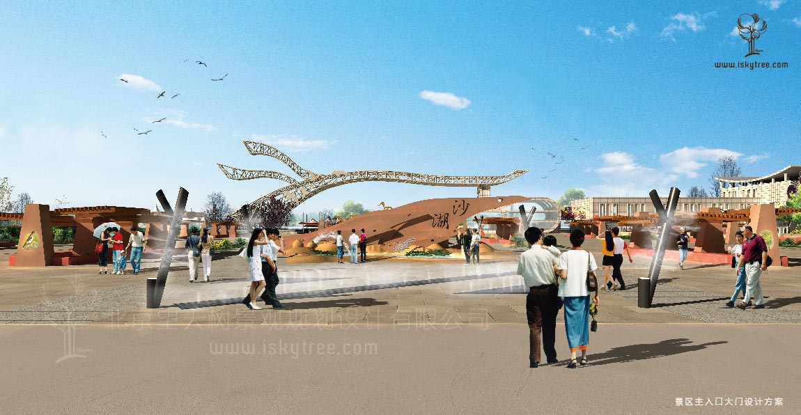 宁夏沙湖景区主入口大门设计方案