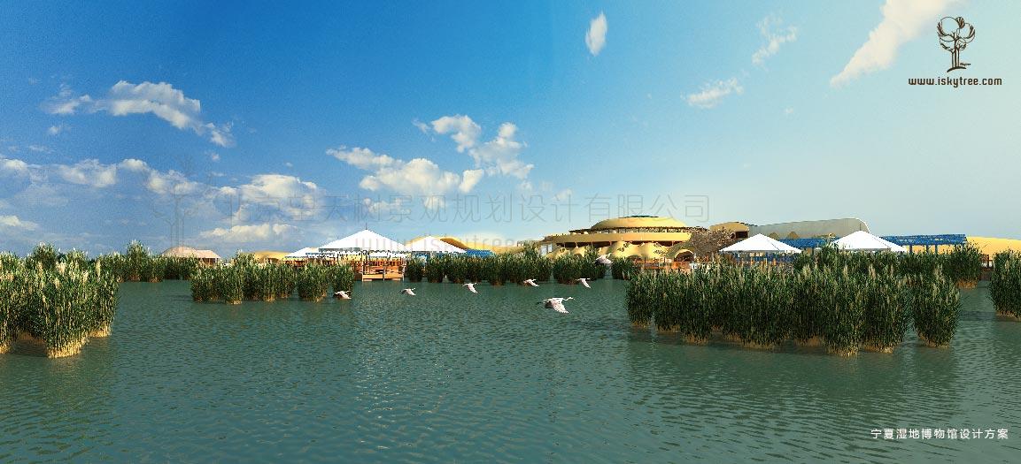 宁夏湿地博物馆设计方案