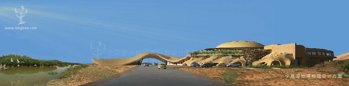 沙湖景区宁夏湿地博物馆设计方案