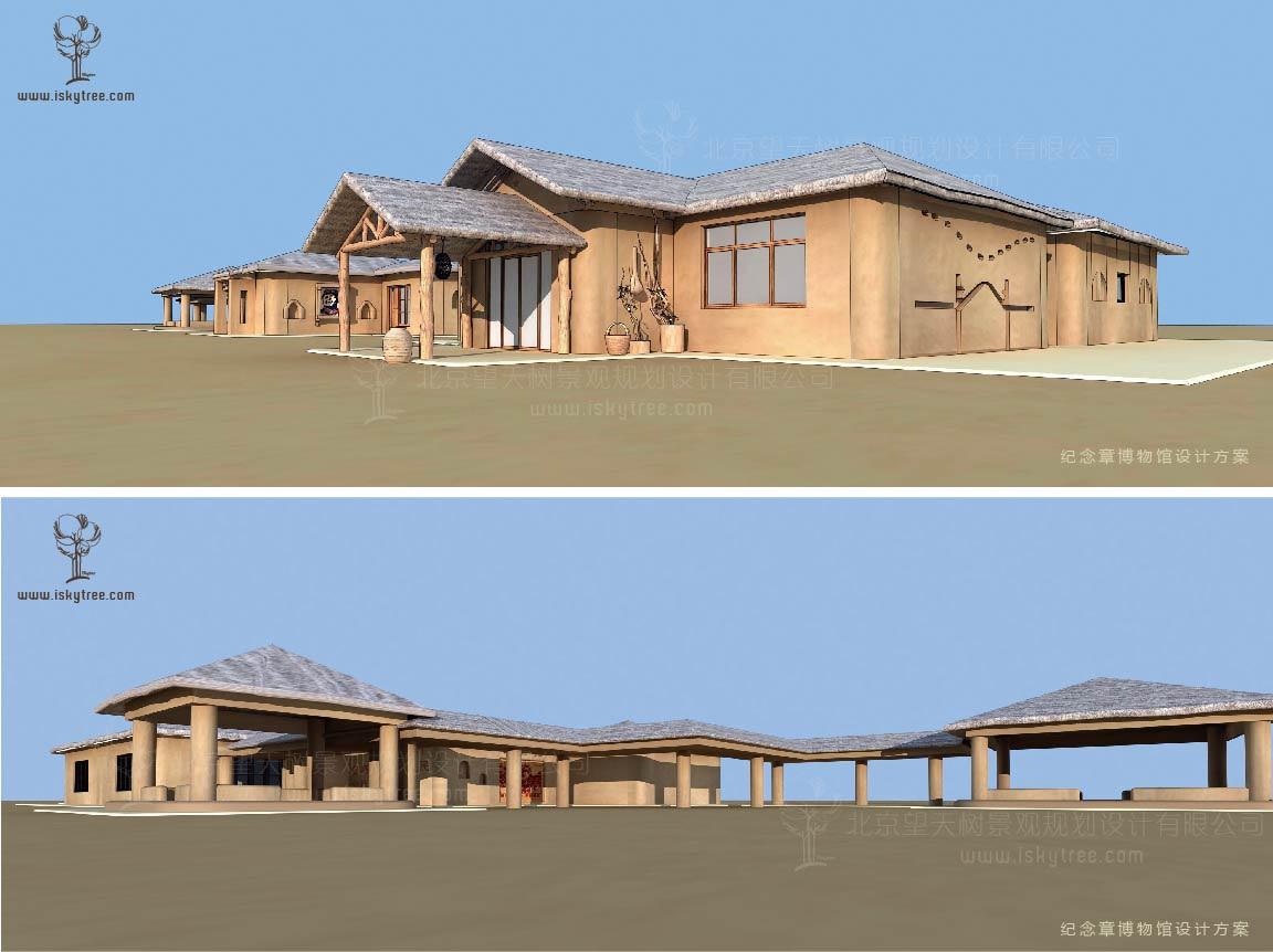 宁夏沙湖景区纪念章博物馆设计方案