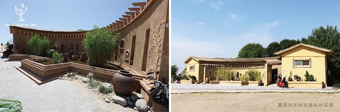宁夏沙湖景区qy188千赢国际公厕设计方案实施