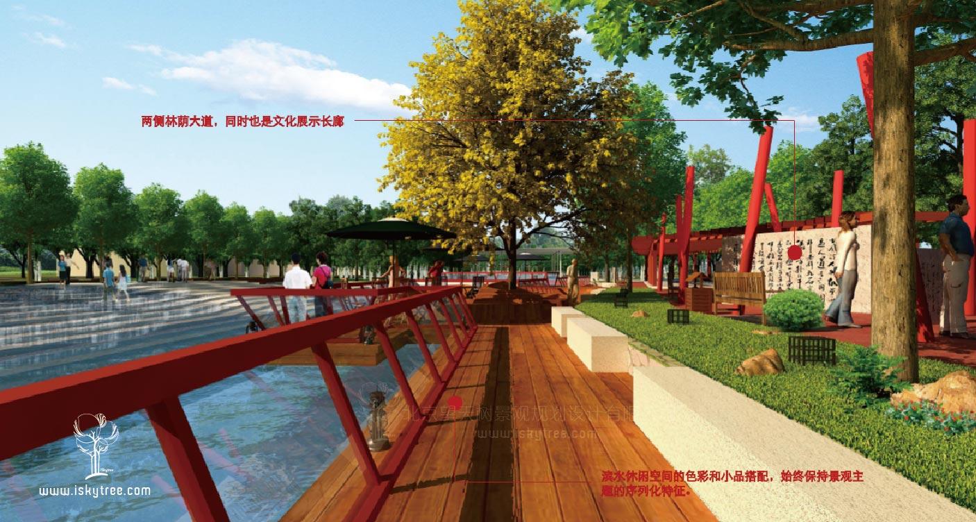 滨江文化展示长廊设计