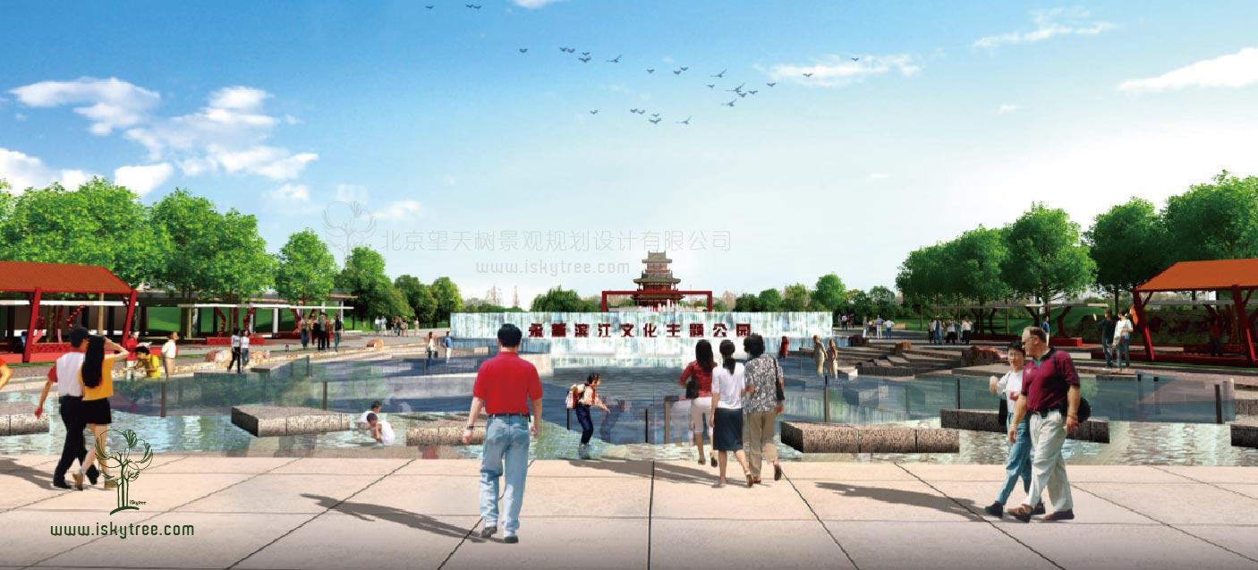 滨江公园入口广场设计