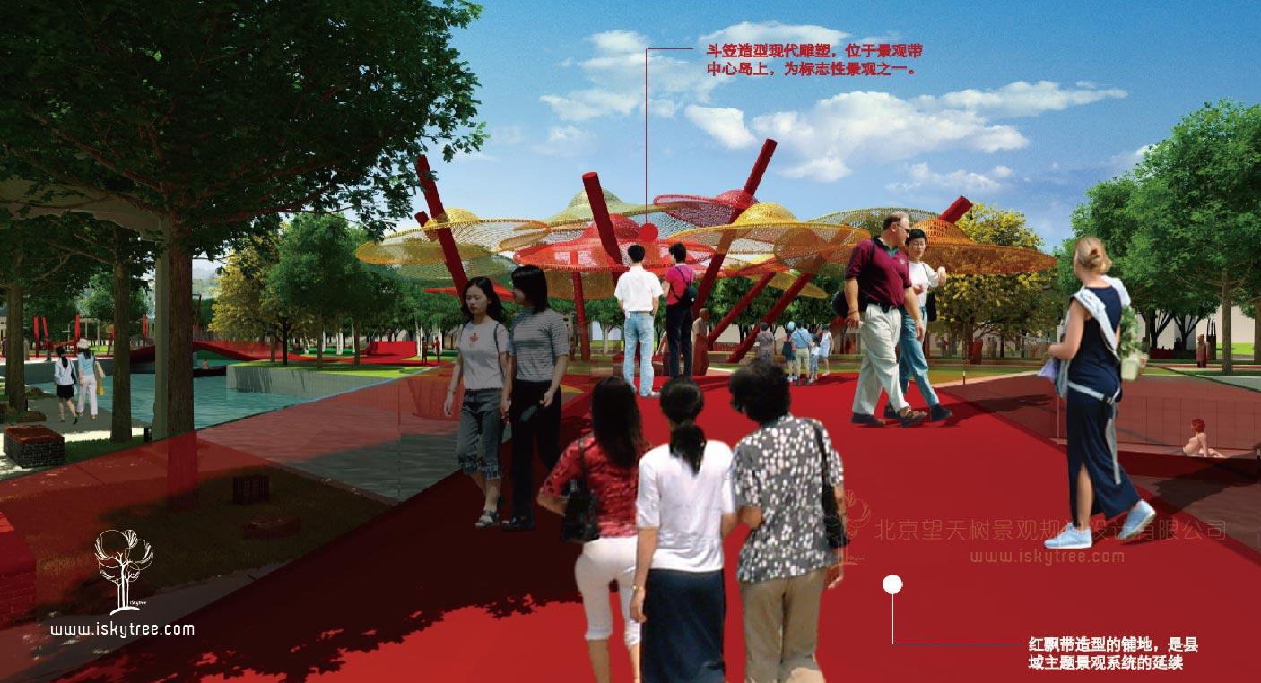 红色主题斗笠景观设计