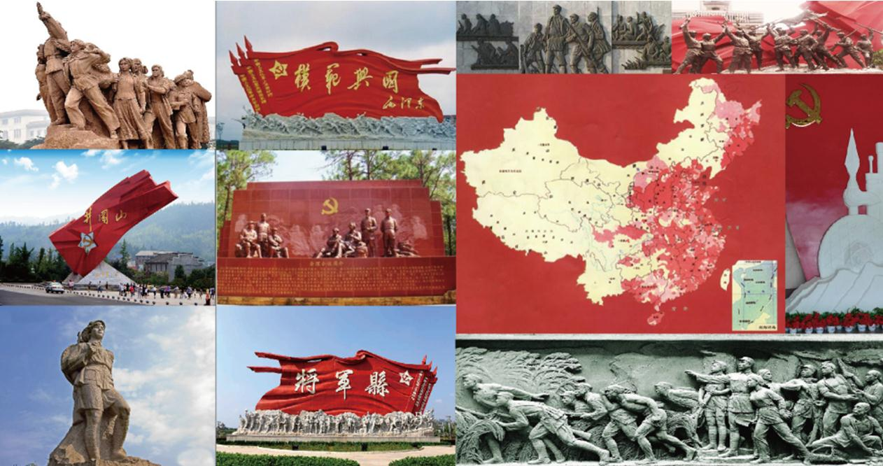 红色旅游雕塑设计
