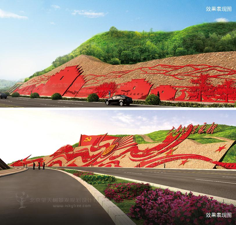 红色题材壁画设计