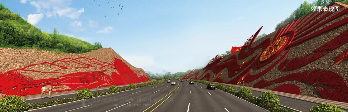 红飘带景观设计