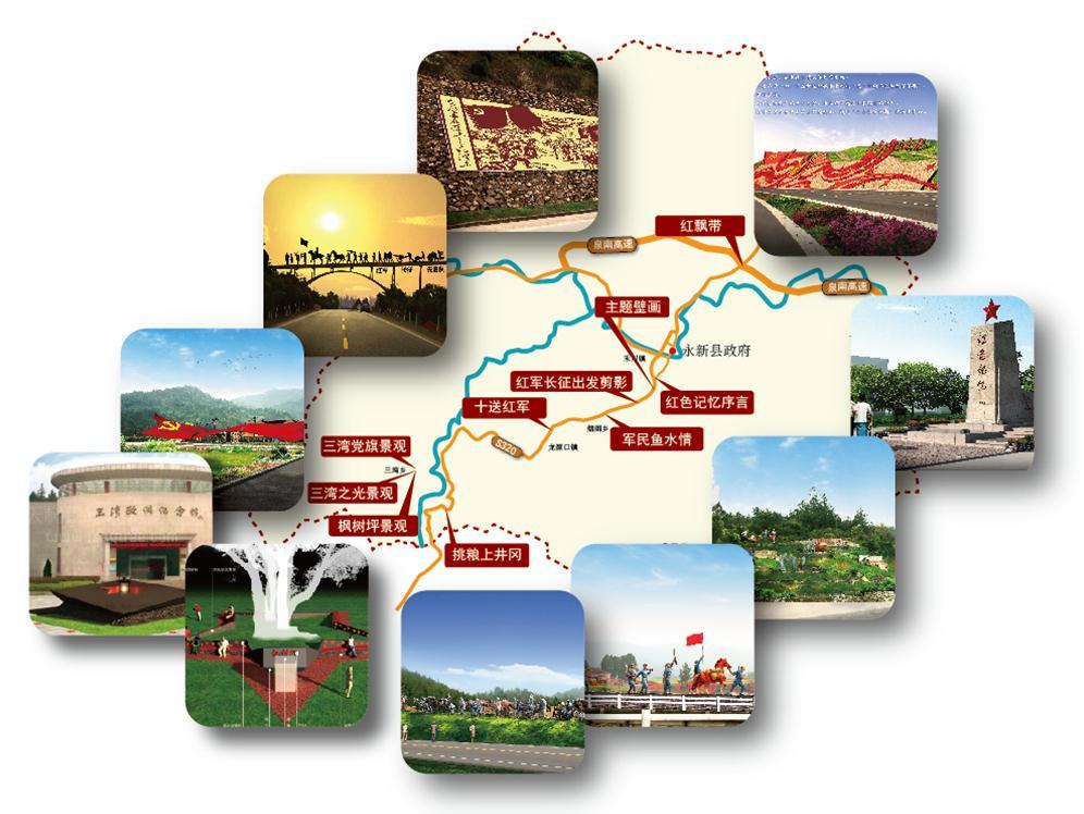永新红色文化景观设计