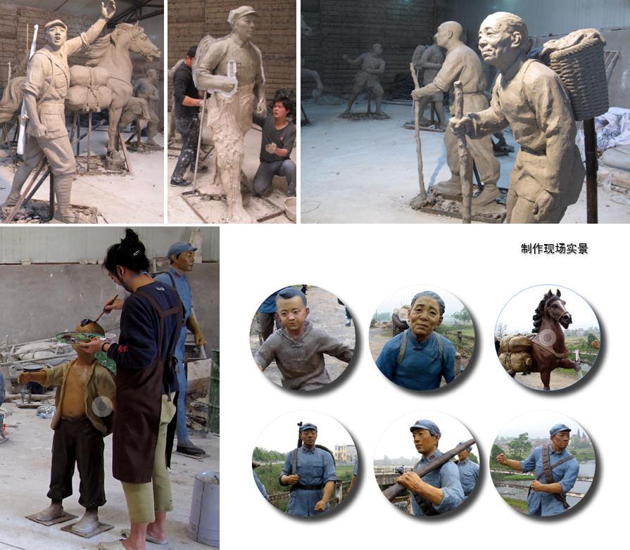 红军雕塑设计制作