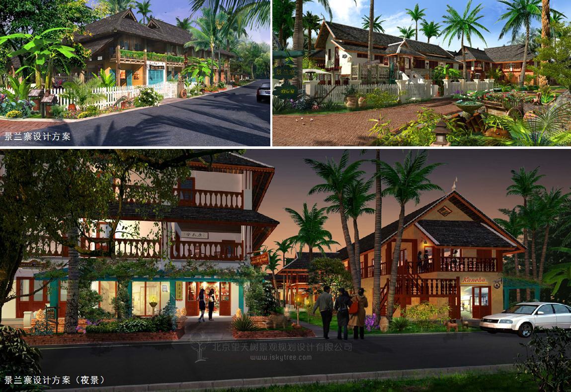 风情街区建筑景观设计