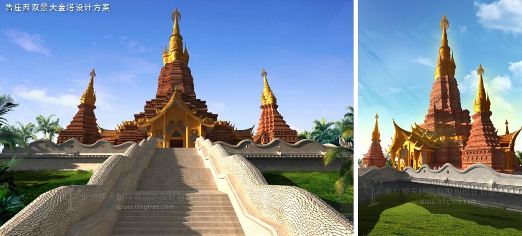 西双版纳告庄西双景项目大金塔设计